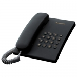 Телефон Panasonic KX-TS2350CAB